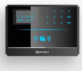 ARM32位平台智能餐饮收费机