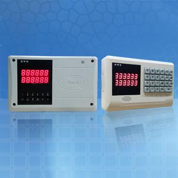 ARM32位平台挂式语音消费机
