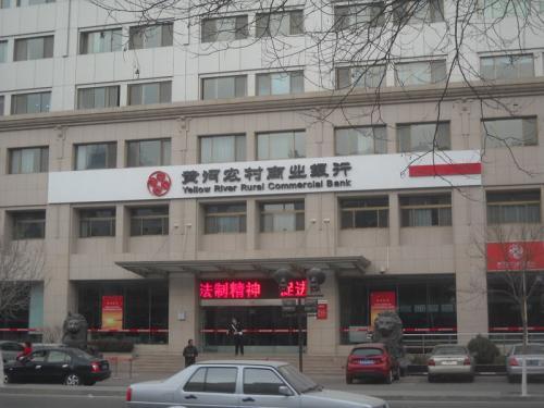 黄河银行门禁系统