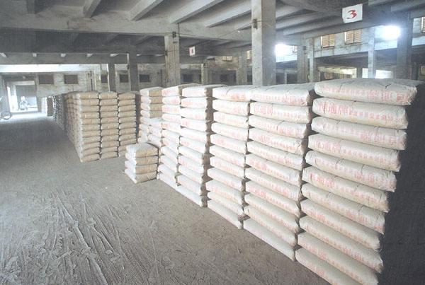 平罗水泥厂